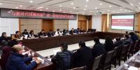 学校召开统一战线新年座谈会 - 西南科技大学