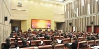 奋力书写新时代中飞院发展新篇章 - 中国民用航空飞行学院