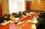 学校党委中心组开展深入学习习近平新时代中国特色社会主义思想专题研讨 - 四川音乐学院