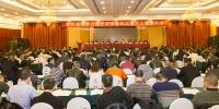 四川省对外开拓先进企业和优秀个人表彰大会在成都举行 - 住房与城乡建设厅