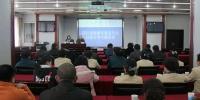 四川省旅游发展委员会开展生活垃圾分类知识专题培训会 - 旅游政务网