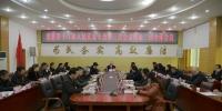 王飞虎参加代表二团分组审议 - Qx818.Com