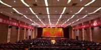 渠县第十八届人民代表大会第三次会议举行第二次全体会议 - Qx818.Com