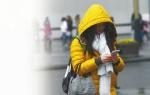 寒潮来了!24日起四川日平均气温将累计下降5~8℃ - Sichuan.Scol.Com.Cn
