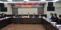 何世斌参加代表十团分组讨论 - Qx818.Com