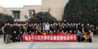 1.png - 成都中小企业