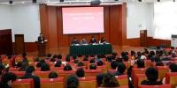 四川省高校共青团学习贯彻党的十九大精神暨改革工作专题培训班在我校举办 - 成都大学