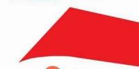 四川:迈向经济强省的关键5年 - 广播电视台