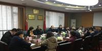科技厅召开党组中心组(扩大)会议传达学习党的十九届二中全会精神 - 科技厅