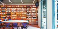 当书店遇上成都 不仅有诗和远方 - 四川日报网