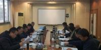 四川省疾病预防控制中心召开 2017年度领导班子民主生活会 - 疾病预防控制中心