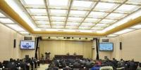 省政府召开电视电话会议安排2018年春运工作 - 人民政府