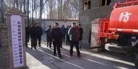 省领导赴甘孜州调研督导森林草原防火工作 - 人民政府