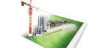 四川地震灾区重建新家园 开心迎新年 - 人民政府
