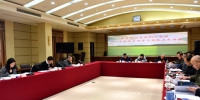水利厅党组2017年度党员领导干部民主生活会召开 - 水利厅