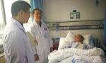 20180213125152_1.jpg - 人民医院