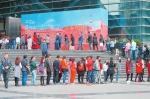 """四川启动""""一带一路""""沿线世界知名博物馆交流展览计划 - 人民政府"""