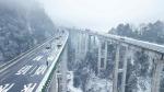 40天春运 全省旅客道路发送量将达1亿人次 - 人民政府