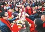 绵阳皇觉村2000余名村民欢聚一堂 同吃坝坝宴叙乡情 - 广播电视台