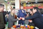 学校举行2018年寒假留校学生新春团拜会 - 西南石油大学