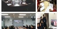 川航迅速传达学习全省领导干部大会精神 - 政府国有资产监督管理委员会