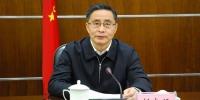 彭宇行主持召开省知识产权工作领导小组工作会议 - 人民政府