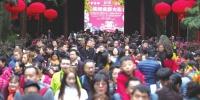 人日游 今到草堂吟诗祈福 - Sichuan.Scol.Com.Cn