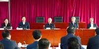 刘永富主任主持召开全国扶贫办主任座谈会 - 扶贫与移民