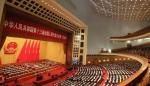 十三届全国人大一次会议第三次全体会议表决通过宪法修正案 - 共青团