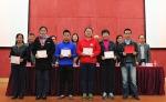 四川省疾控中心成功举办2018年度工作会议 - 疾病预防控制中心