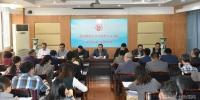 校领导参加马克思主义学院集体备课会 - 四川师范大学