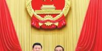 国家主席习近平签署主席令 任命李克强为国务院总理 - 人民政府
