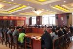 学院党委召开巡视整改推进工作会进一步压实责任落实整改 - 四川音乐学院