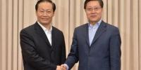 四川省召开全省领导干部会议 宣布中央关于省委主要负责同志职务调整的决定 - 人民政府