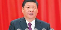 十三届全国人大一次会议在京闭幕 - 人民政府