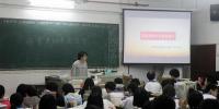 """四川师范大学""""学生资助宣传大使""""积极开展资助宣传活动 - 四川师范大学"""