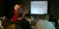 wps2100.tmp.png - 中国国际贸易促进委员会