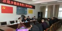 wps6E7D.tmp.png - 中国国际贸易促进委员会