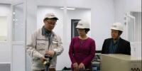 wps446A.tmp.png - 中国国际贸易促进委员会