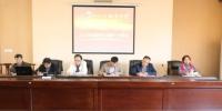 我校召开党委中心组第一次学习会 - 西南科技大学城市学院