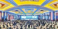 2018中外知名企业四川行投资推介会暨项目合作协议签署仪式举行 - 人民政府