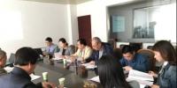 四川省疾控中心召开 《关于全面加强艾滋病防治工作的意见》专家论证会 - 疾病预防控制中心