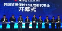 clip_image001.png - 中国国际贸易促进委员会