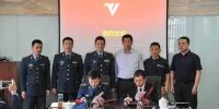 解放军95959部队领导访问我校 - 中国民用航空飞行学院