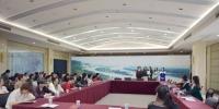 厅机关召开第五次妇女大会 - 水利厅