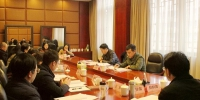 学校党委召开2017年度党员领导干部民主生活会 - 四川音乐学院