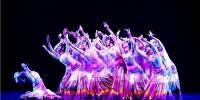 舞蹈 (8).jpg - 成都大学