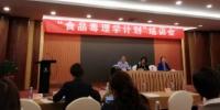 """""""食品毒理学计划""""培训班在北京举办 - 疾病预防控制中心"""