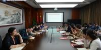 学校召开2018年第二季度党风廉政建设联席会 - 四川邮电职业技术学院