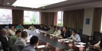 四川省科技军民融合发展实施方案通过专家咨询论证 - 科技厅